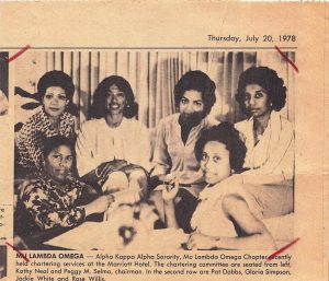 Chartering committee 1978